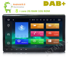 Android 6.0 OS 10″ 8 Core 2 DIN universal Car DVD GPS Player Stereo AutoRadio Head unit Support DAB+DVR with 2GB RAM 32GB ROM
