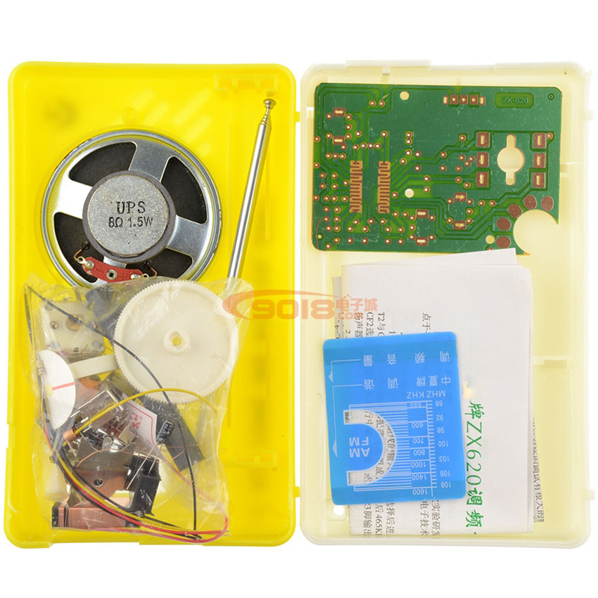 Diy Kit Am Fm Radio Fm Radio Suite Of Integrated Circuit Production Of