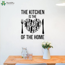 YOYOYU Wall Decal Kitchen Is Heart of Home Quote Sticker Dining Room Adhesive Houseware Creative Pattern Window Decor CT634