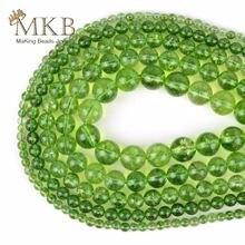 Круглые бусины из натурального зеленого перидота для изготовления