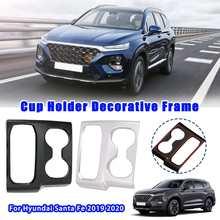 LHD Car Interior Gear Shift Knob Cup Holder Cover Cap Sticker Trim Carbon Fiber Matte Decorative For Hyundai Santa Fe 2019 2020