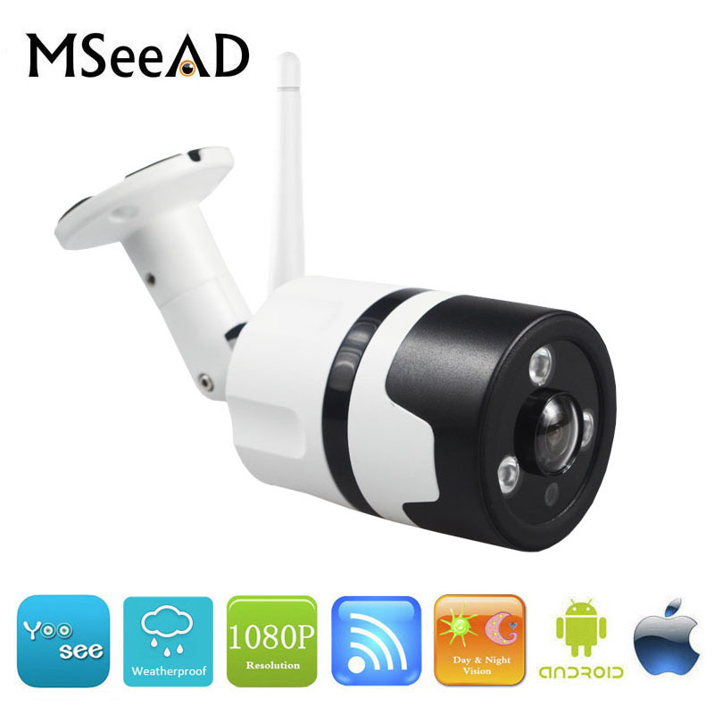 HD wifi outdoor IP camera 960P waterproof 1.3MP wireless security camera Metal Aluminium two way audio TF card record P2P bullet wistino cctv camera metal housing outdoor use waterproof bullet casing for ip camera hot sale white color cover case
