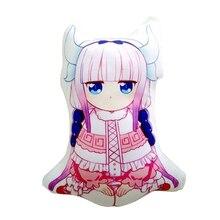 Keychain-Toy Dragon Maid Kanna Anime Miss-Kobayashi's Plush-Dolls Stuffed Doll-Cosplay-Collection