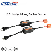 2 pieces 9005 9006 h4 h7 h13 9004 9007 LED Headlight Bulb Error Free Load Resistor Canbus Decoder Adapter