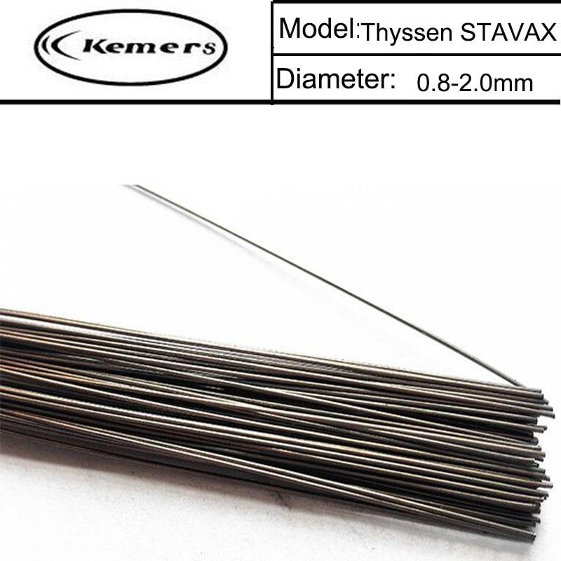 1KG/Pack Kemers Thyssen STAVAX of 0.8/1.0/1.2/2.0mm TIG Welding Wires &Repairing Mould Argon Soldering Wire T01247 professional welding wire feeder 24v wire feed assembly 0 8 1 0mm 03 04 detault wire feeder mig mag welding machine ssj 18