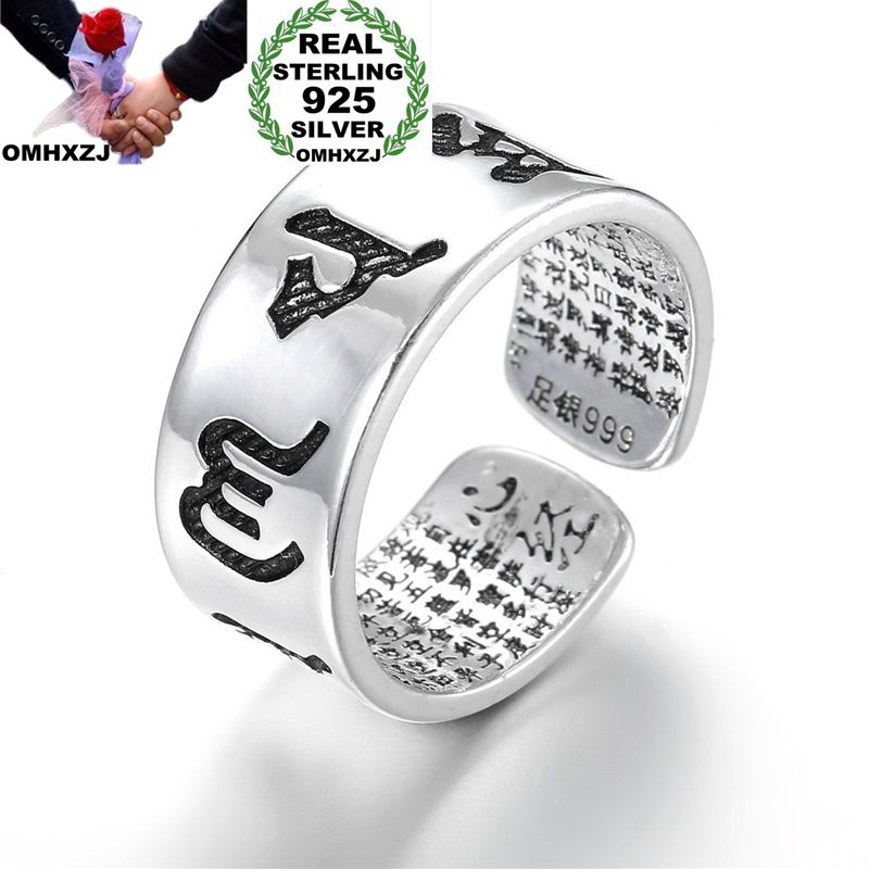 OMHXZJ Wholesale European Fashion Woman Man Party Wedding Gift Silver Black Chinese Words Engraved Open Taiyin Ring RR337