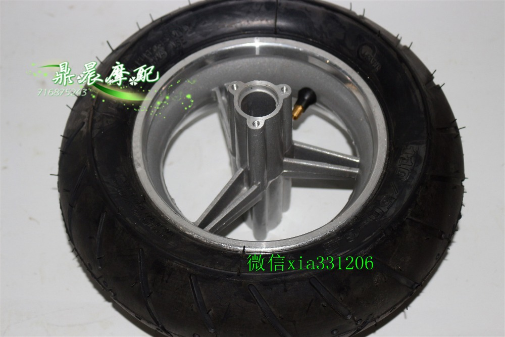 49cc mini sports car motorcycle tire vacuum tire belt. Black Bedroom Furniture Sets. Home Design Ideas