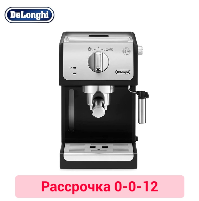 Cofee maker DeLonghi ECP33.21 coffee machine coffee makers Horn  0-0-12 full automatic sambusa maker food dumpling maker machine industrial automatic momo dumpling maker