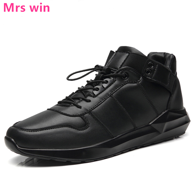 Autumn and Winter Men Running Shoes Waterproof Sports Shoes with Breathable Jogging Walking Shoes Men Sneakers Zapatos