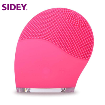 SIDEY Best Quality Beauty Machine Portable Skin Care Waterproof Vibrating Massage Facial Cleaning Brush