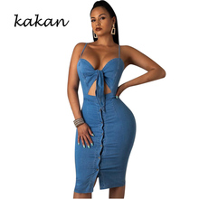 Kakan summer new womens cropped denim dress solid color straps strap sexy club party