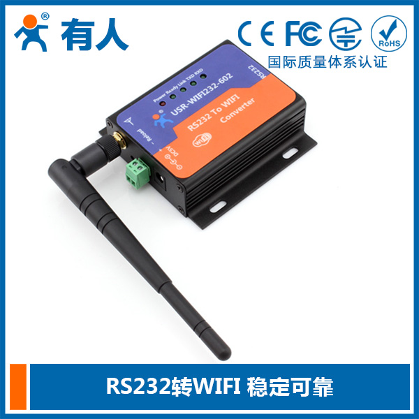 USR-WIFI232-602-V2 Serial Port WIFI Server WIFI to RS232 Serial Port to WIFI Transmission parts 5pcs lot wifi232 rj45 ethernet port serial port wifi to uart usb to uart wifi module antenna