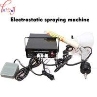 Máquina de pulverización electrostática PC03-5 pequeño equipo portátil de pulverización ajustable de 5 engranajes 110/220 V 1 PC
