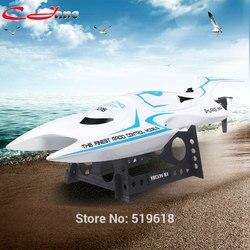 Shuangma 7016 corrida 2.4G modelo de controle remoto barco à vela Água brinquedos de praia no verão