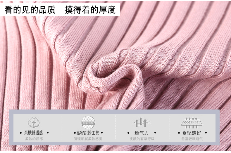 19 Autumn and winter New Korean Half turtleneck Sweater jacket Womens Long Sleeve Set head All-match knitted Sweater woman 7