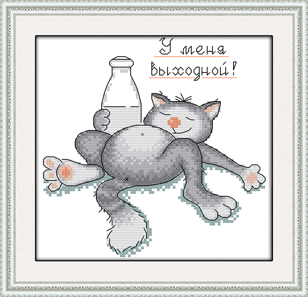 Borracho gato dormir Canvas DMC contados cross stitch kits impreso ...