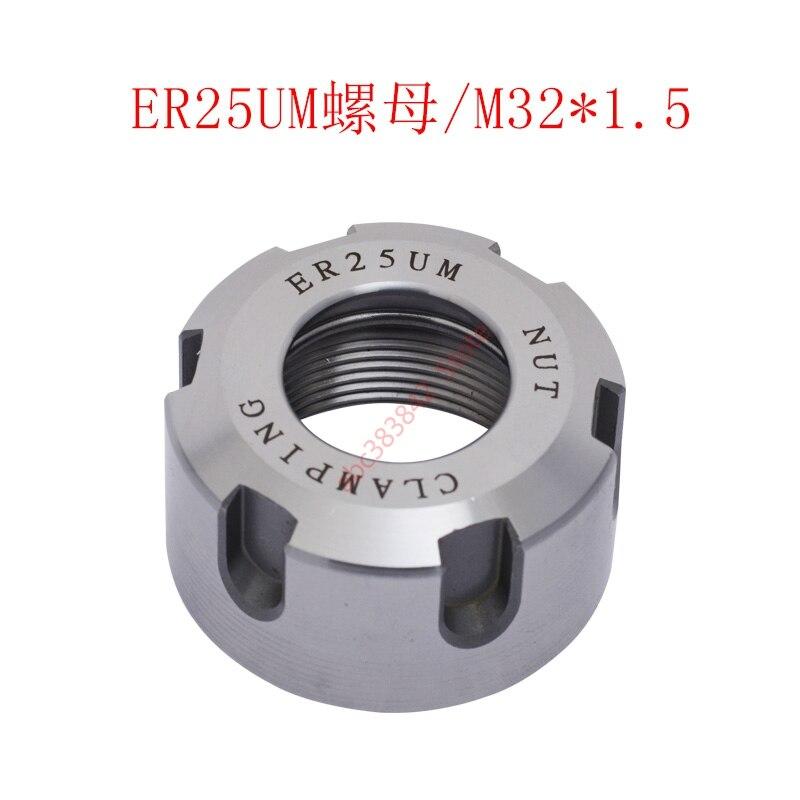 Купить с кэшбэком 1PCS  ER11 ER16 ER20 ER25  ER32  ER40  A  UM  High precision CNC milling machine white nut