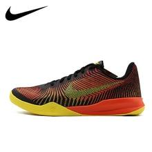 Nike Mentality Original Men's Basketball Shoes Sports Sneakers Nike Shoes #818953-003