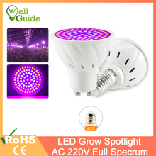 LED Grow Light E27 Lampada LED Grow Lamp Full Spectrum 4W 3W Indoor Plant Lamp IR UV Flowering Hydroponics цена