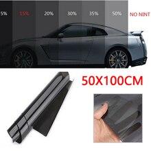 ย้อมสีสำหรับรถยนต์ครีมกันแดดย้อมสีสำหรับ AUTO AUTO ย้อมสีรถฟิล์มสำหรับรถยนต์ 100x50 ซม.ม้วนแก้วพลังงานแสงอาทิตย์