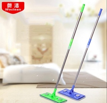 Flat mop, new creative lazy hand washing, removable mop