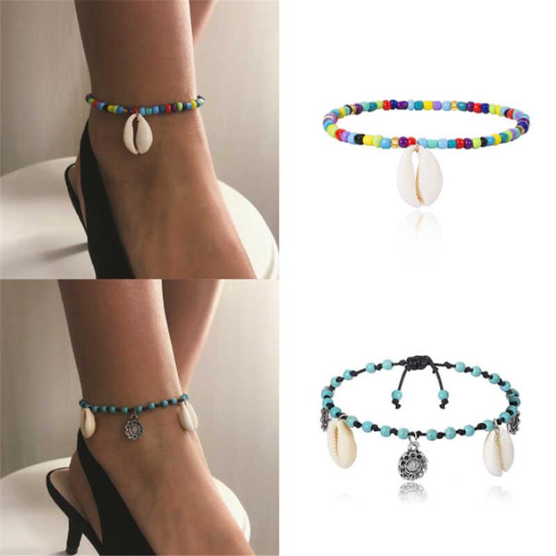 Модные Boho Seashell женские браслеты для щиколотки в виде ракушки бижутерия для ног летом босиком на пляже бисер браслет лодыжки на лодыжке ремешок
