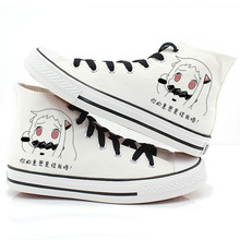 Kantai Collection high canvas shoes plimsolls Kantai Collection cartoon colle women's shoes student rope soled shoes