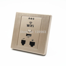 2017 New Merchandise WPL6058 Drawing Gold Panel Indoor 86 Wall Socket with WiFi inWall AP Wi-fi Entry Level
