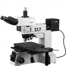 Metallographic Metallurgical Microscope–AmScope Supplies 50X-800X Polarizing Darkfield Metallographic Metallurgical Microscope