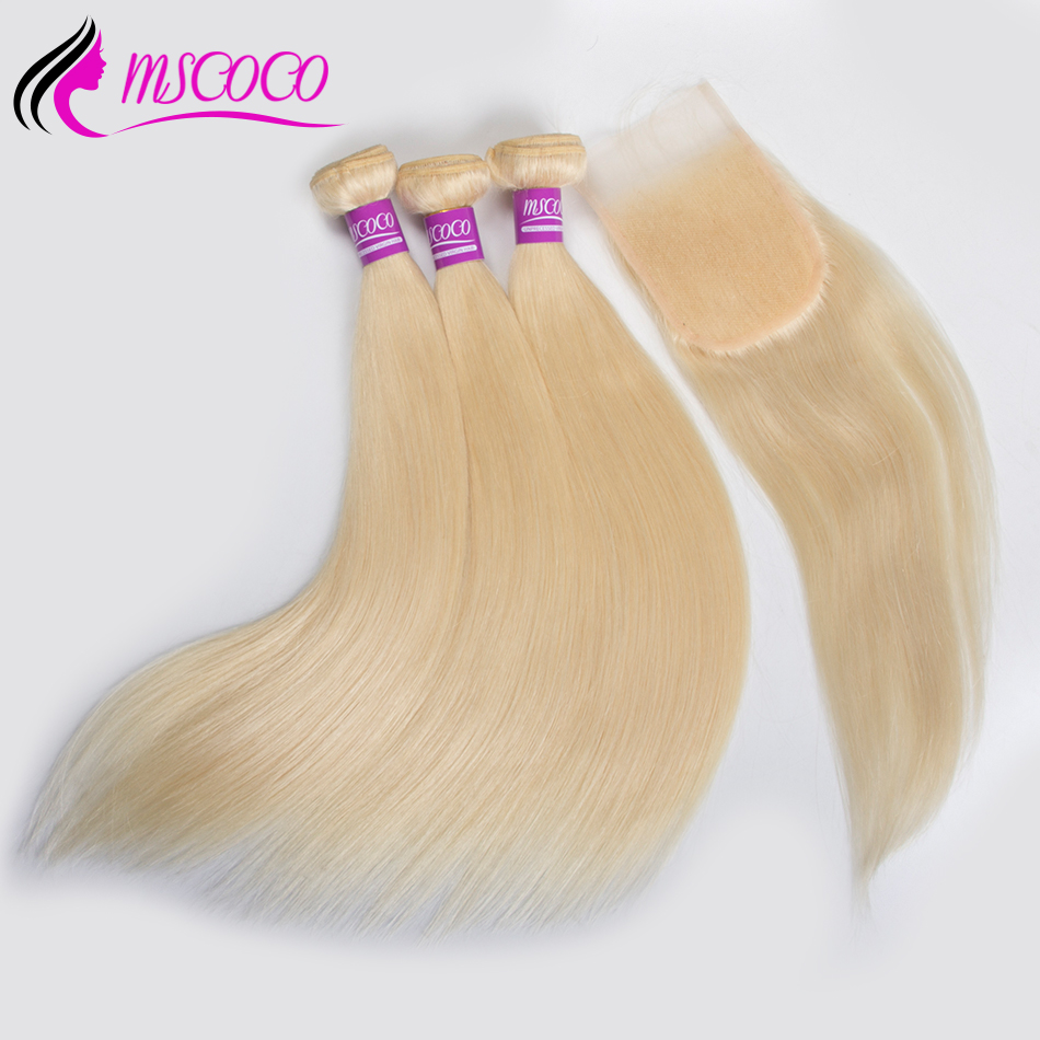 mscoco 613 hair bundles with closure