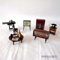 Shaohe tea reminisced japanese style furniture redivivus decoration house Decoration 6pcs/set