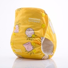 Pañales de tela JinoBaby Baby OS Couche Lavable - Emotions