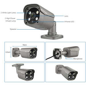Image 5 - Techage H.265 5MP 보안 POE IP 카메라 인간의 탐지 야외 양방향 오디오 비디오 감시 AI 카메라 ONVIF NVR 시스템