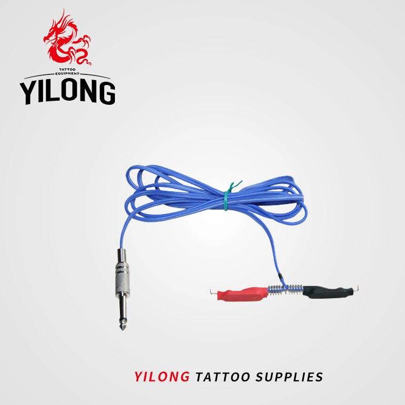 YILONG, 1 шт./партия, гибкий силиконовый клипкорд для татуировок в восторг, электропитание, татуировки и боди-арт