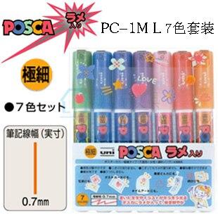Japan UNI MITSUBISHI /POSCA advertising pen L PC-1M 7 color set good quality best selling uni posca pc 5m markers set 1 8 2 5mm 17 colors set