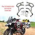 Для BMW R1200GS ADV 2014-2018 R1200 GS аксессуары для мотоциклов для приключений защита двигателя защита для мотоцикла Crashbars