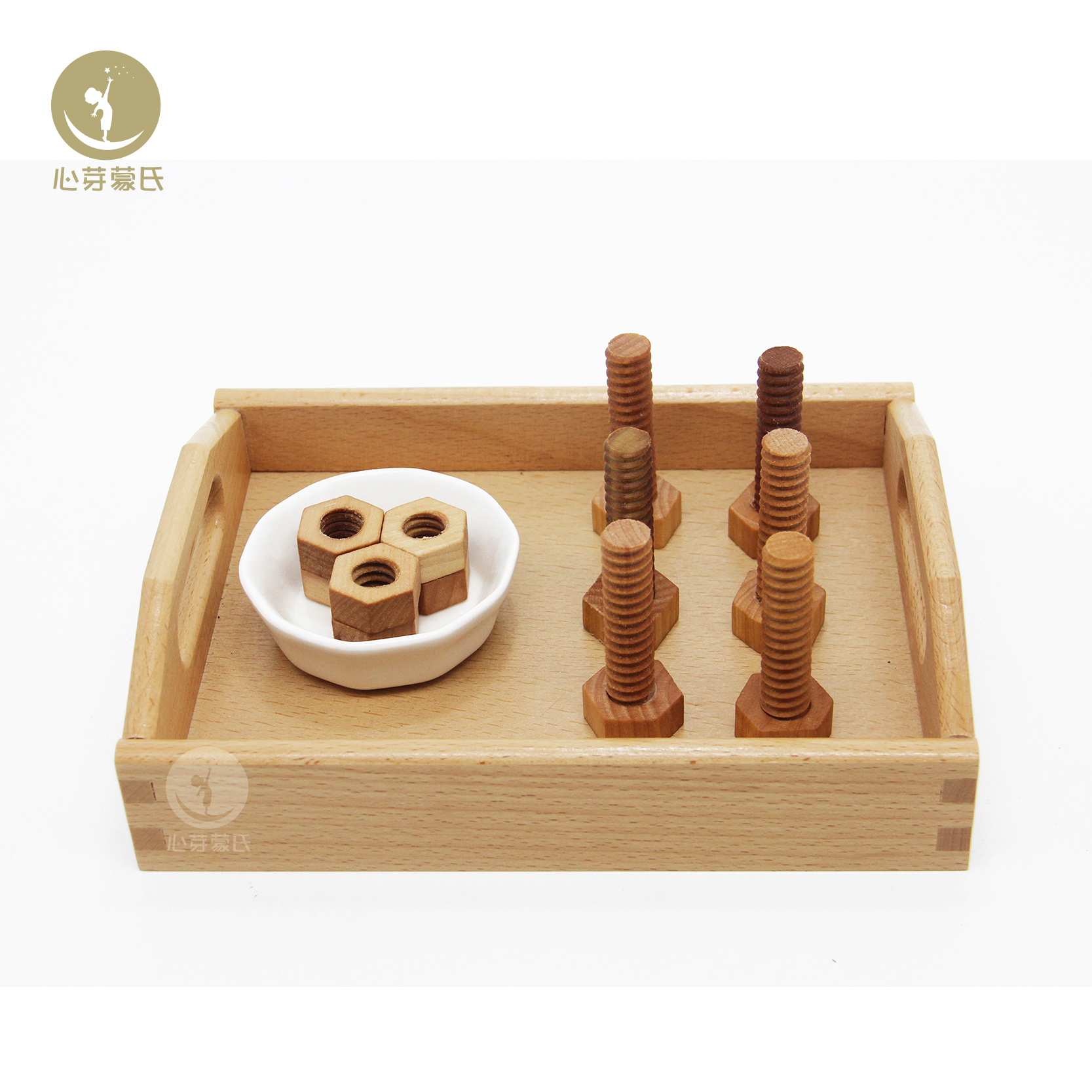 Montessori Wooden Toys Box Early Learning Toys Hand-eye Coordination Sensory Toys Screw/unload Screw Teaching Aids Gift For Kids
