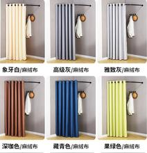 Tieyi wall display rack, clothing store C simple fitting room ring, dressing door curtain customization