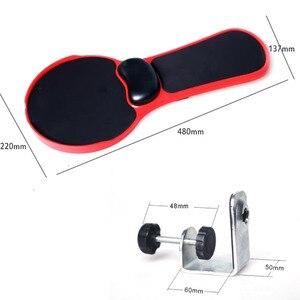 Image 3 - Einstellbar Computer Handgelenk Rest Armlehne Schreibtisch Stuhl Dual Zweck Aufsteckbaren Home & Office Arm Unterstützung Maus Pad Stand Schreibtisch Extender