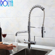 цена на Rolya New Tri Flow Kitchen Faucet with Sprayer Hose Gooseneck Pull Down Sink Mixer Solid Brass Chrome 3 Way Water Filter Tap