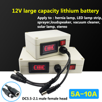 Lithium battery 12v large capacity can charge 10000mah mobile power supply 10AH large capacity LED lamp audio