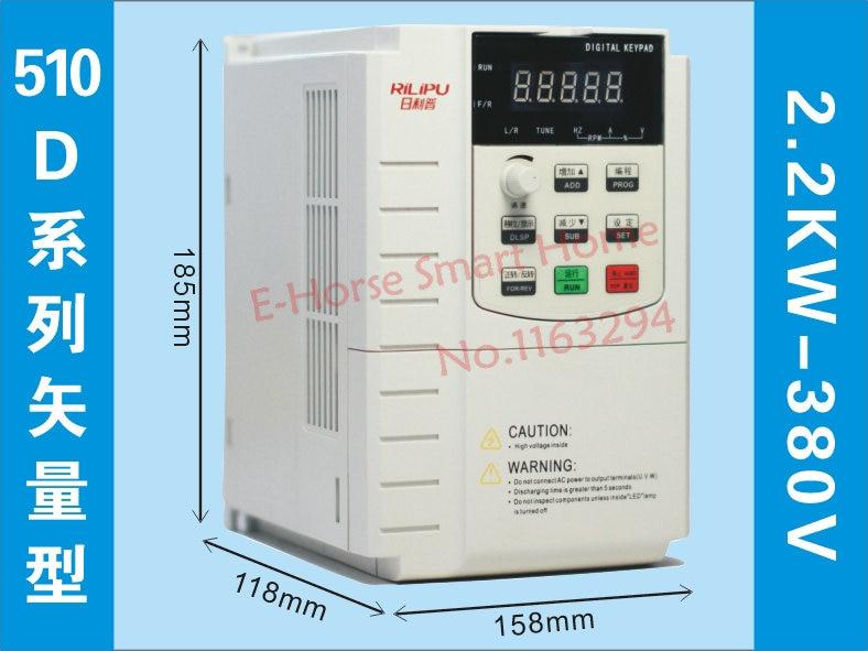 лучшая цена RiLiPu Inverter Frequency Converter Free shipping for 2.2 KW three phases 380V In three-phases 380V output