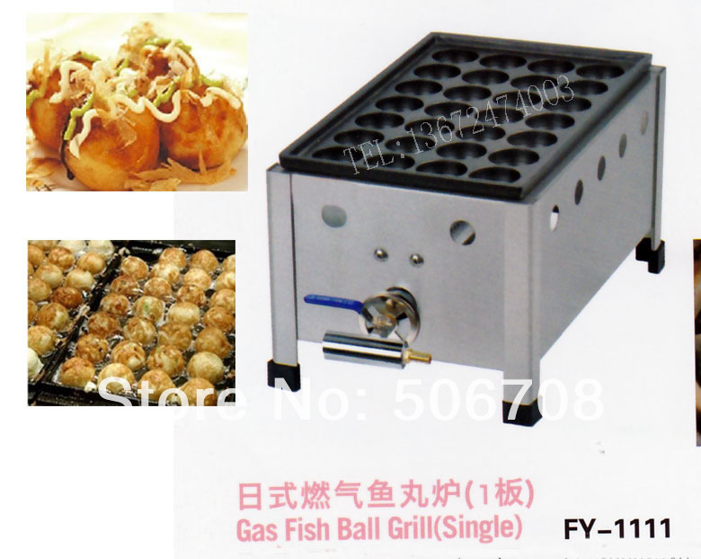 free shipping~ Gas fish ball grill, meat ball oven, Takoyaki ball maker free shipping gas type 2 plate fish ball machine fish ball grill takoyaki maker