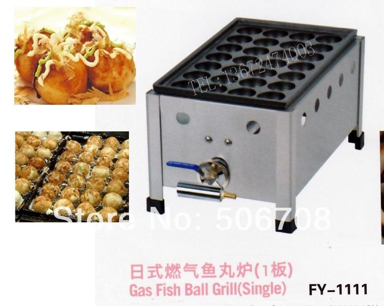 free shipping~ Gas fish ball grill, meat ball oven, Takoyaki ball maker free shipping electric takoyaki plate fish ball grill gas takoyaki grill machine