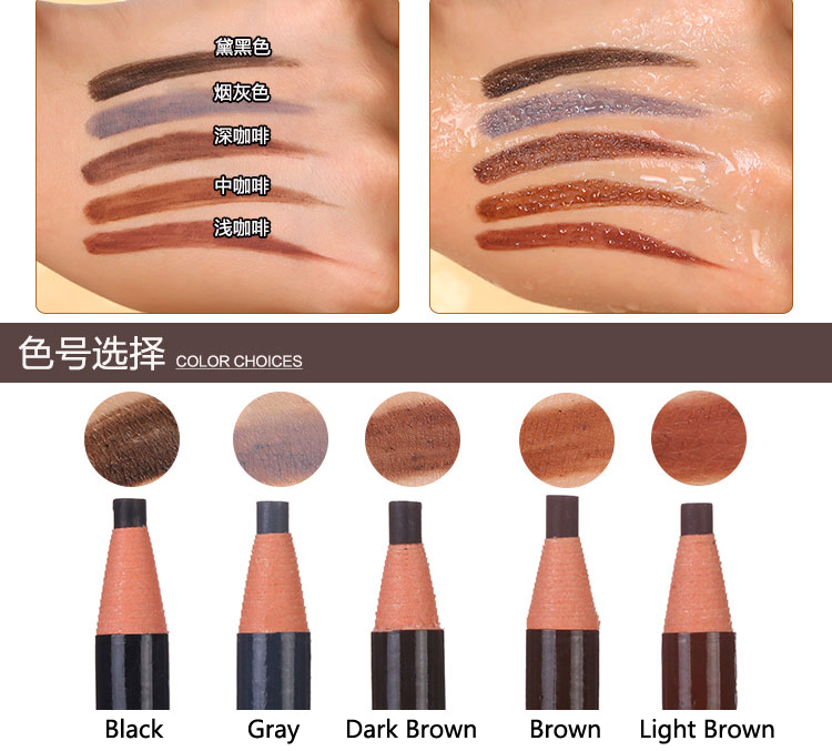 2pcs eyebrow pencil makeup paint for eyebrows enhancer cosmetics brow eye liner maquillage tools. Black Bedroom Furniture Sets. Home Design Ideas
