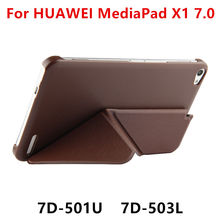 Case PU For Huawei MediaPad X1 7.0 Protective Smart cover Leather Tablet For HUAWEI Honor X1 7D-501U 7D-503L Covers Protector