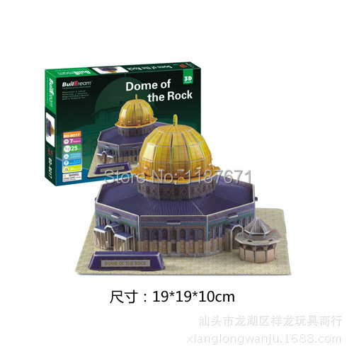 Paper Model Diy Dome of the Rock Enlighten Blocks Construction Brick Block Toys scale models Sets brinquedos playmobil