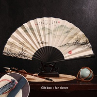 Chinese Bamboo Folding Hand Fan Classic Landscape Printing Big Fan Handheld Folding Fan Wedding Party Gift Fan Free Shipping