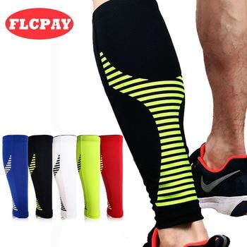 1 шт. баскетбольные футбольные рукава для ног, компрессионные беговые велосипедные щитки для голени, защита от УФ-лучей, футбольные уличные спортивные протекторы