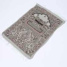 Clearance Sale thin muslim prayer mat